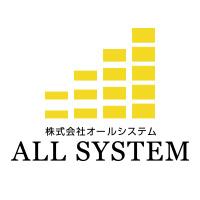 【8/3実施】ホームページサーバーメンテナンスのお知らせ