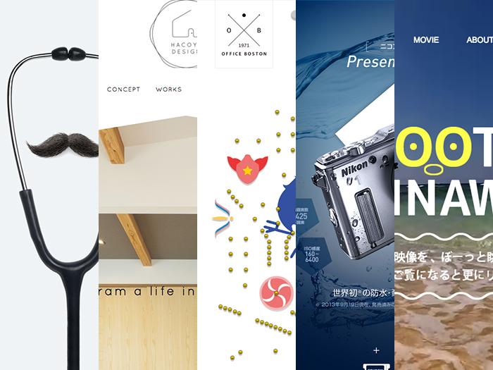 効果的に「らしさ」や「強み」を伝えている、イカしたWebデザイン5選