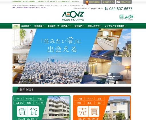 able-aeonz_main
