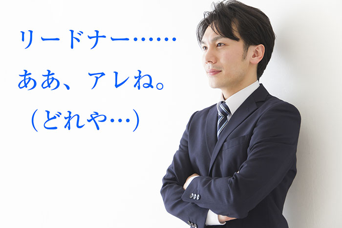 rlblog201506008_4