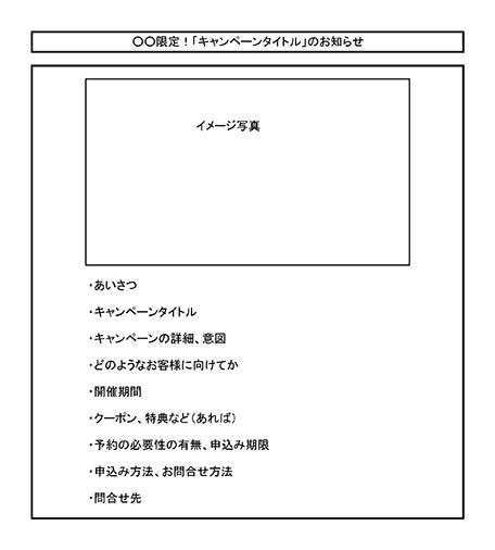 rlblog_20150219_2