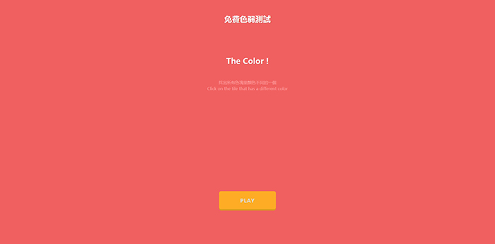thecolor
